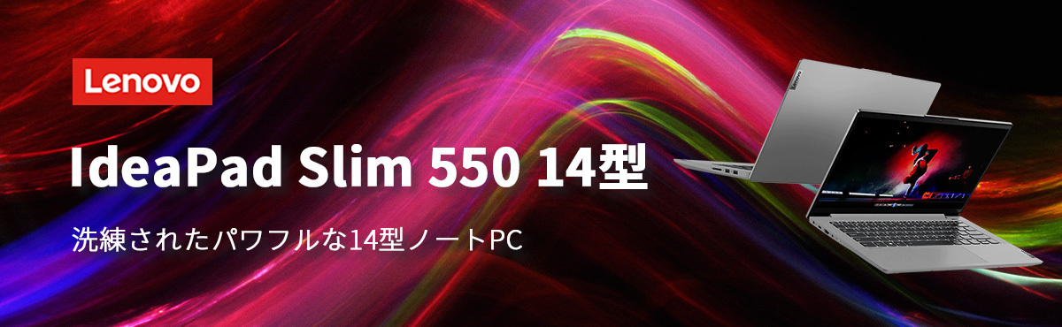 lenovo IdeaPad Slim 550 14