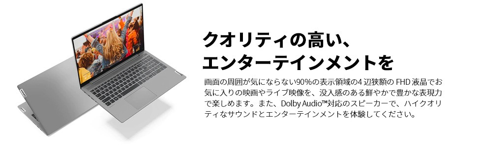 Ideapad Slim550i 15