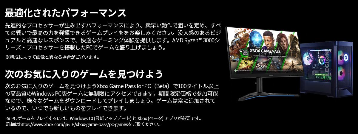 lenovo Legion T550 AMD