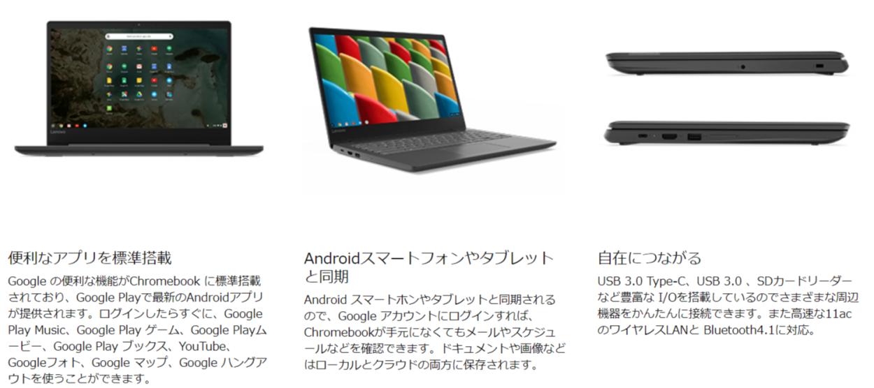 Chromebook S330