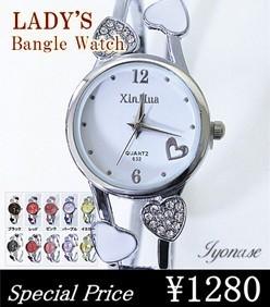時計バングル