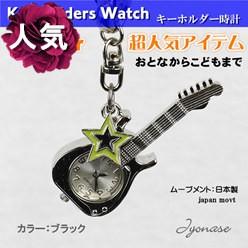 キーホルダー時計
