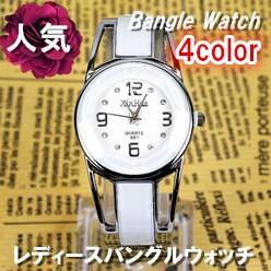 バングル時計