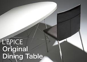 レピス・オリジナルダイニングテーブル