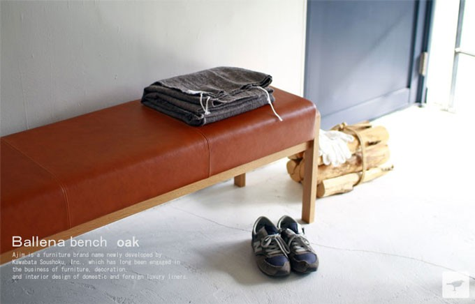 アジムの木製ベンチ『バレナ』