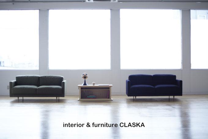 目黒通り沿いにあるリノベーションホテル「CLASKA(クラスカ)」からオリジナルの家具が誕生しました。