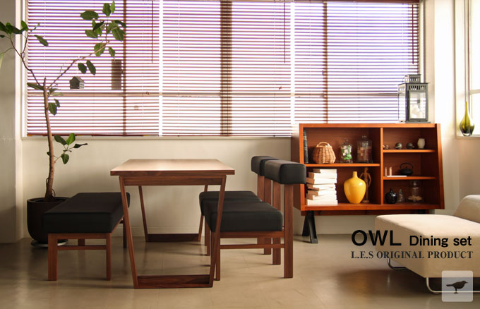 LESオリジナルダイニングシリーズ『OWL(アウル)』