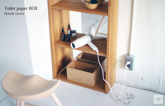 ホテル仕様のトイレットロール収納ボックス
