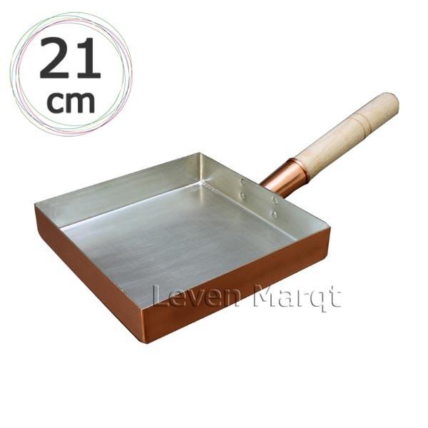 銅 玉子焼き 関東型 (正方形) 21cm