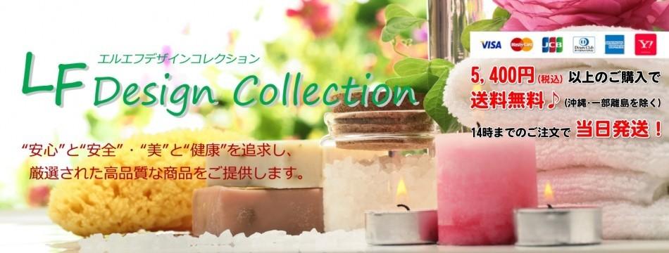 LF Design Collection