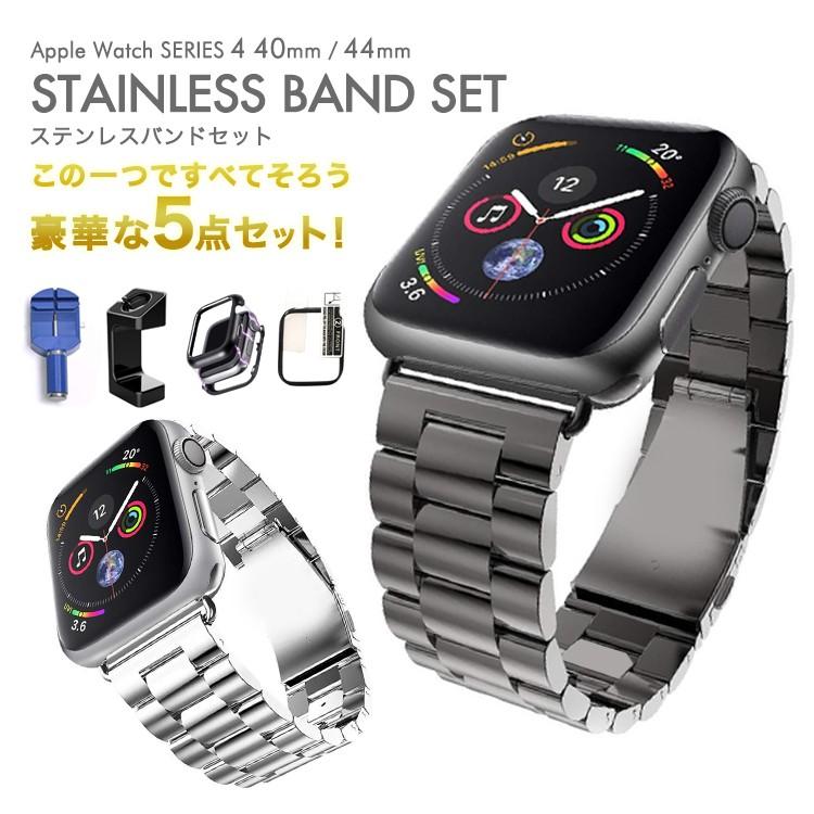 Apple,watch4対応,38mm/42mm,クリアケース,アップルウォッチ,series2,保護ケース,シート