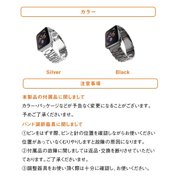 Apple,watch4対応,,Applewatch,series,ステンレス,バンド,セット,スタンド,保護フィルム付き,スタンド
