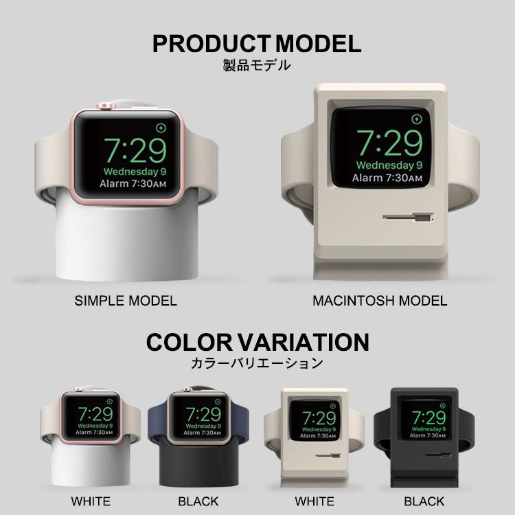 AppleWatch,スタンド,充電器,series3,series2,38mm,42mm,丸型,Macintosh型,charger,充電器不要,Lightning,充電,おすすめ
