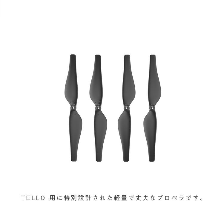 Ryze,トイドローン,プロペラ,Tello,Powered,by,DJI