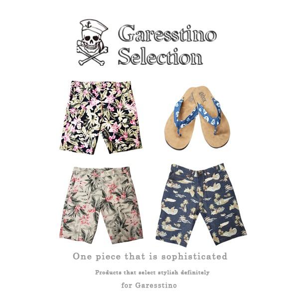 ガレスティーノ ハーフパンツ Garesstino アロハ 半ズボン メンズ 迷彩 正規品