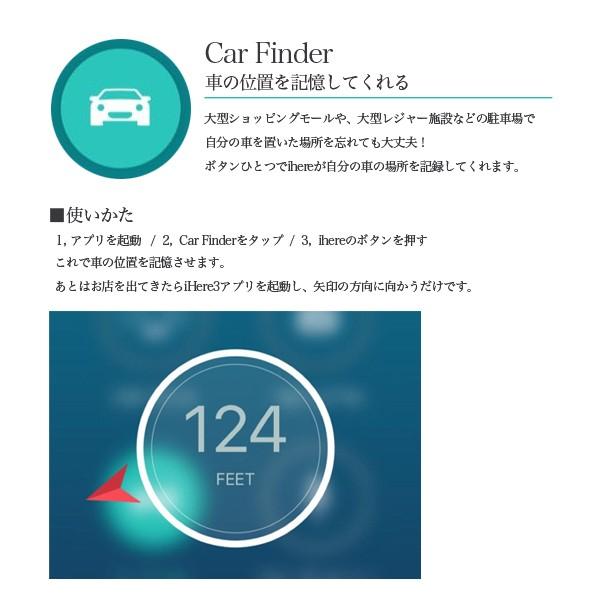 iHere 3 GPS ウェアラブル キーホルダー Bluetooth 防犯 リモートシャッター 録音 音楽 iphone