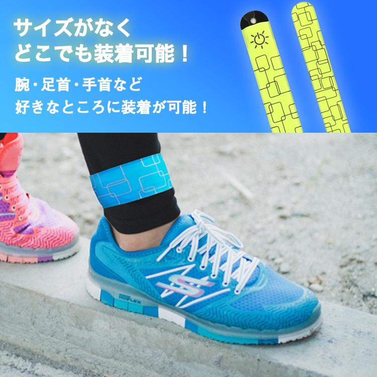 LED,LED Wristband,マラソン,ランニング,ジョギング,バンド,アームバンド,リストバンド,光るバンド,スポーツ