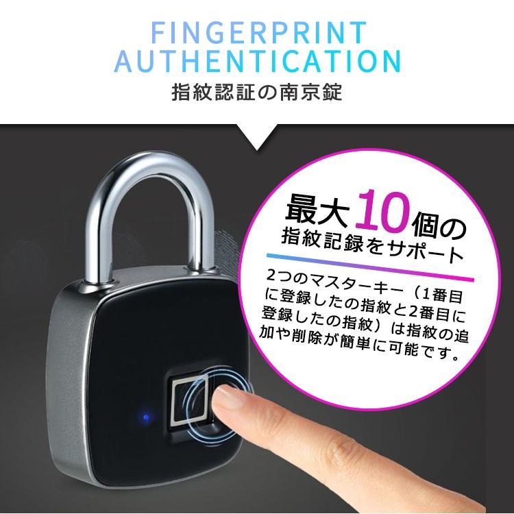 鍵が要らない,指紋認証のスマート南京錠,スマートロック,Touch,ID,防犯,指紋認証,南京錠,アプリ不要,防水・防塵設計,長時間使用,USB充電,暗証番号不要,生体認証