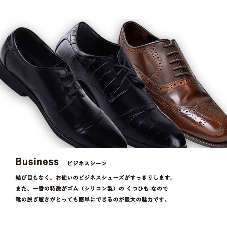 shu-002(メール便送料無料) 結ばない靴紐 SHULEPAS シュレパス 子供用