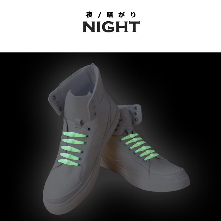 shu-004(メール便送料無料) 結ばない靴紐 SHULEPAS シュレパス 大人用 スニーカー シリコン シューレース ランニング スポーツ 結ばない 靴ひも 靴 シューズ