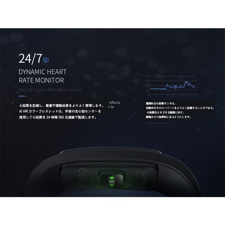 i6 HR C スマートウォッチ iwown fit 日本語対応 カラーディスプレイ ケーブル不要 充電長持ち