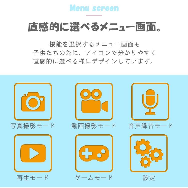 キッズカメラ,約1200万画素,トイビデオカメラ,子供用,カメラ,デジタルカメラ,トイカメラ,自撮り,日本語,写真,動画,ゲーム,USB充電,プレゼント,おもちゃ,クリスマス,ギフト,誕生日