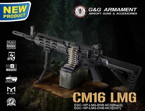 CM16 LMG