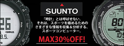 【SUUNTO】スント 時計新入荷 MAX30%OF