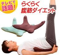 脚を上げるだけの簡単時短!腹筋マシーン エアロライフ グッド・コア DR-2200