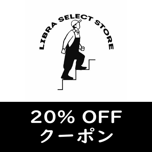 LIBRA SELECT STORE 20%OFF COUPON