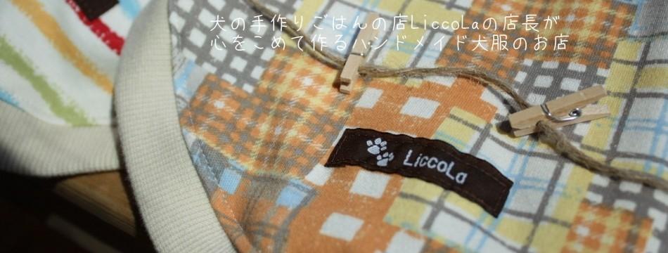 LiccoLa
