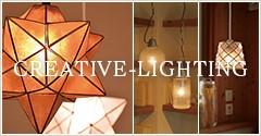 CREATIVE-LIGHTING