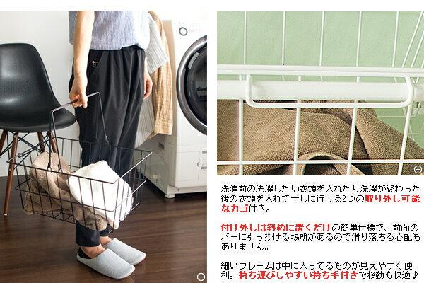 洗濯機収納