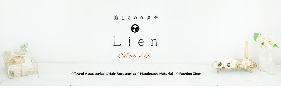 Lien-net
