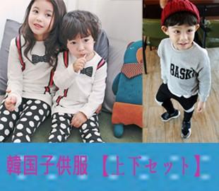 韓国子供服上下セット