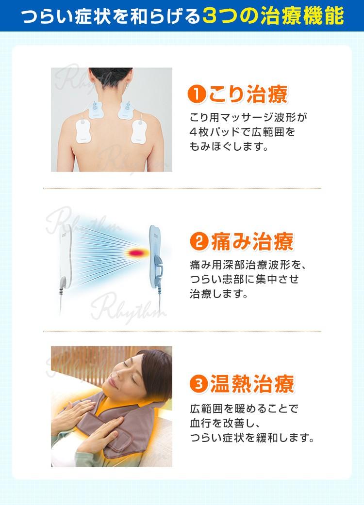 つらい症状を和らげる3つの治療機能