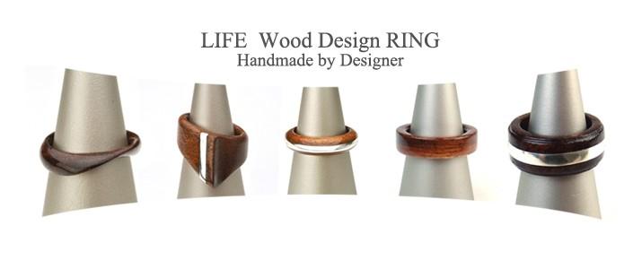 木の指輪・木製リング