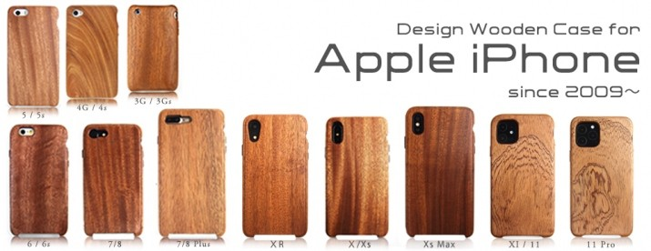 iPhone木製ケース