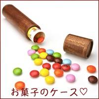 木製お菓子ケース