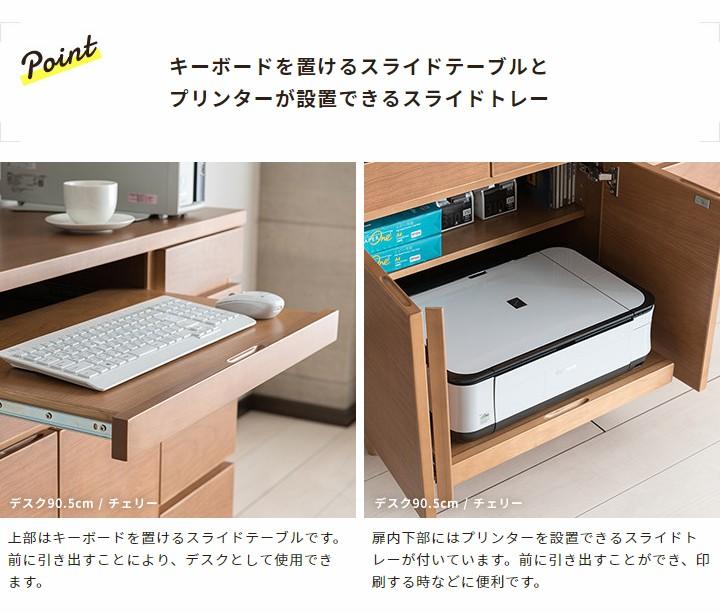 キーボードを置けるスライドテーブルと、プリンター設置ができるスライドトレー