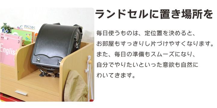 デスク サイドラック 棚 シェルフ