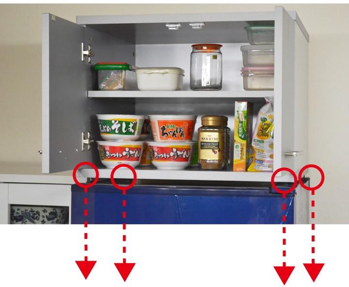 冷蔵庫上ラック幅59cm高さ45-50cm-シルバー-(ku-21sv)の機能紹介