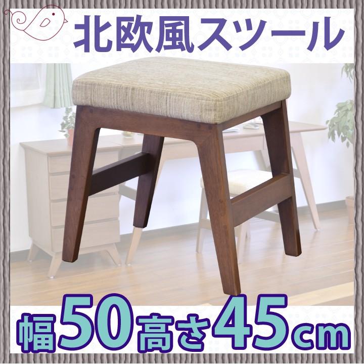 スツール 木製 机 テーブル 引出 天然木