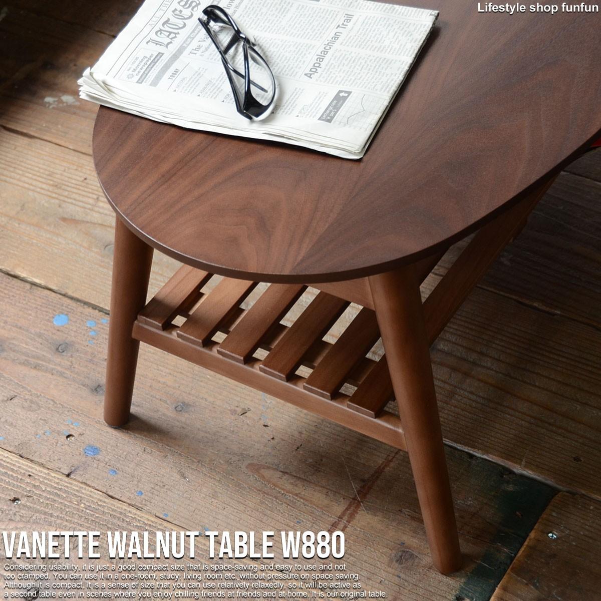 VANETTEセンターテーブル幅88