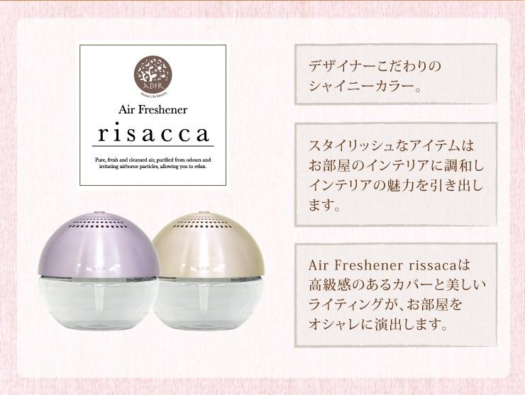 ADIR 空気洗浄機リサッカL 2