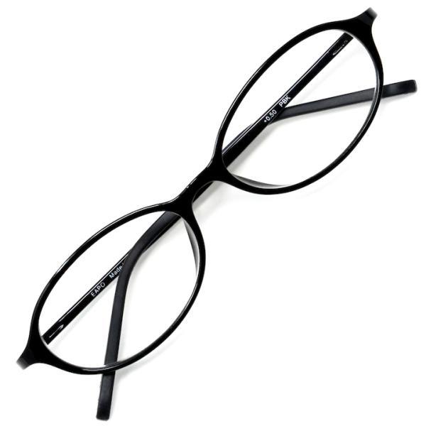 老眼鏡 おしゃれ 女性用 男性用 レディース ブルーライトカット 父の日 老眼鏡に見えない アイウェアエア オーバル 全4色 +0.5 +1.0 +1.5 +2.0 +2.5 +3.0 +3.5|lifestyleweb|21
