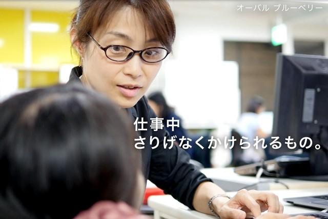 仕事 老眼鏡 PC眼鏡