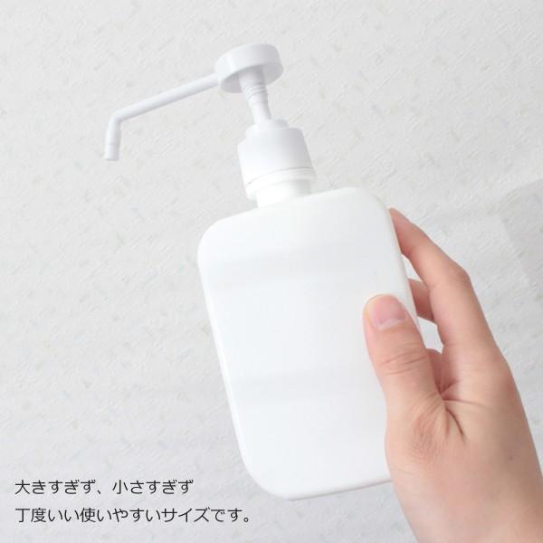 消毒 用 スプレー ボトル