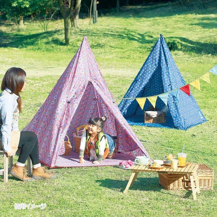 子供用テント ティピテント