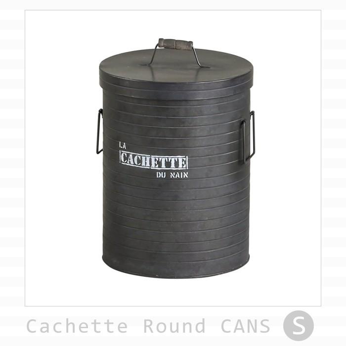 カシェット ラウンドカン メタル缶 S